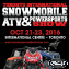 Ultimax Belts Sponsors 2016 Toronto Powersports Show