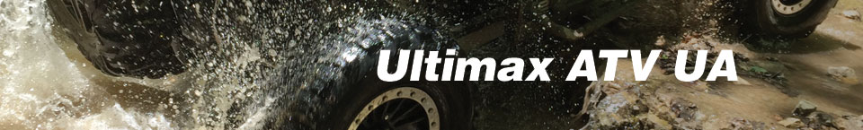 Ultimax ATV UA Belts by Timken